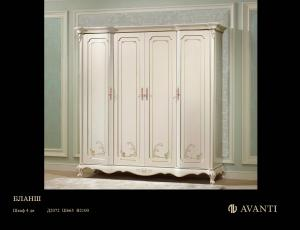 Спальня Бланш фирма Аванти Китай