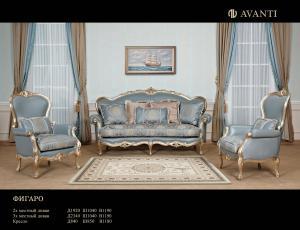 Мягкая мебель Фигаро фирма Аванти