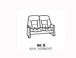 Мягкая мебель модель 4776 фабрика Himolla