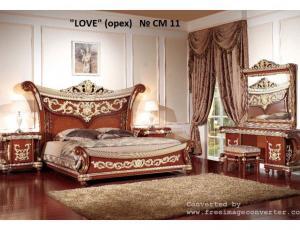 Спальня Love орех фабрика Sofa-M (склад)
