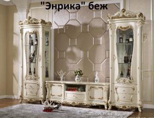 Гостиная Энрика светлая фабрика Sofa-M (склад)