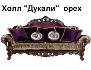 Мягкая мебель для гостиной Дукали фабрика Sofa-M