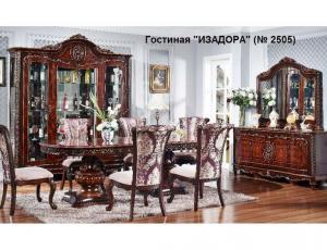 Гостиная Изадора орех фабрика Sofa-M  (склад)