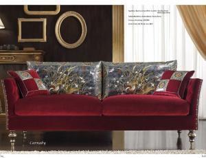 Мягкая мебель CARNABY фабрика Bedding Италия