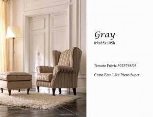 Кресло Gray фабрика Bedding Италия
