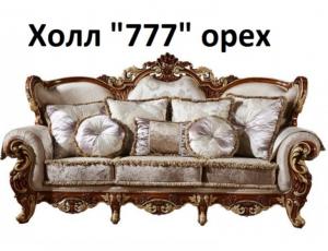 Мягкая мебель для гостиной 777 фабрика Sofa-M