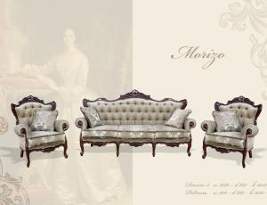 Мягкая мебель МОРИЗО фабрика Prokess Румыния