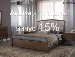 Спальня Primavera премиум фабрика Manini Mobili